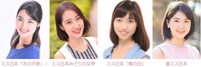 일본미녀 미스재팬 미스일본 2019 왕관은 천재들 집합소 도쿄대학 의학부 여대생