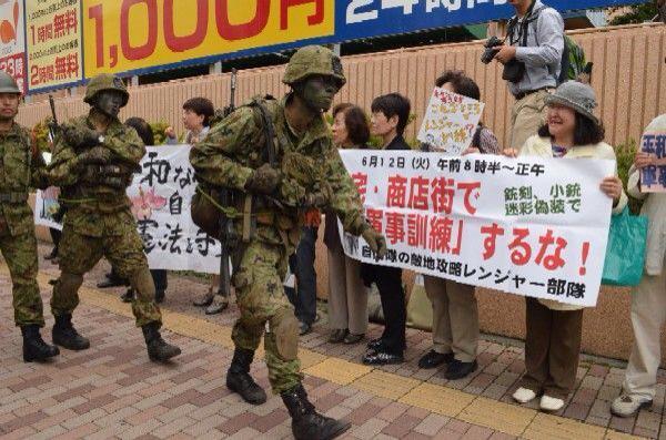자위대훈련반대 아베신조의 개헌 야욕! 일본의 헌법 개정은 자위대원 모집?