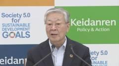 %name 일본 정부전용기 비행중 날개 부품 사라져
