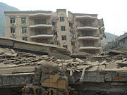 180px-ADBC_Branch_in_BeiChuan_after_earthquake.jpg