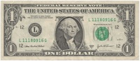 800px-United_States_one_dollar_bill,_obverse_200x87.shkl.jpg