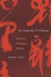 An Anatomy of Chinese 243x366