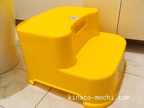 トイレトレーニング 足台