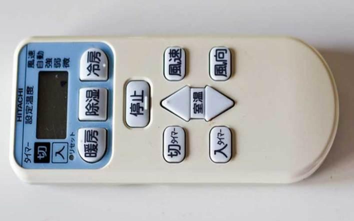 Японский пульт дистанционного управления кондиционером