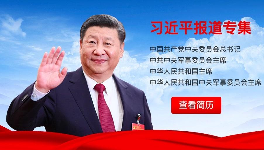 Kommunistpartiet fyller 100: Så omformas historien för att gynna Xi Jinping  | Kinamedia