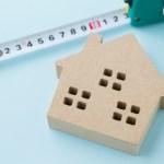 貸している土地や家の評価方法