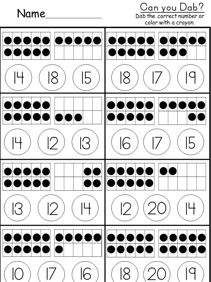 Free Kindergarten Subtraction Worksheet Kindermomma Com