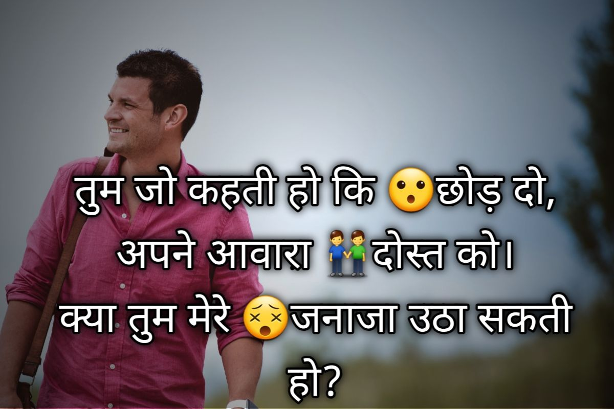 dosti shayari love in hindi