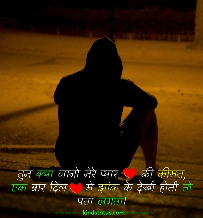 cute love status for love