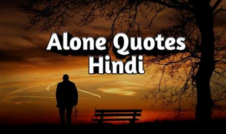alone quotes hindi