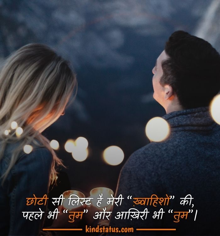 rishtey nibhana quotes