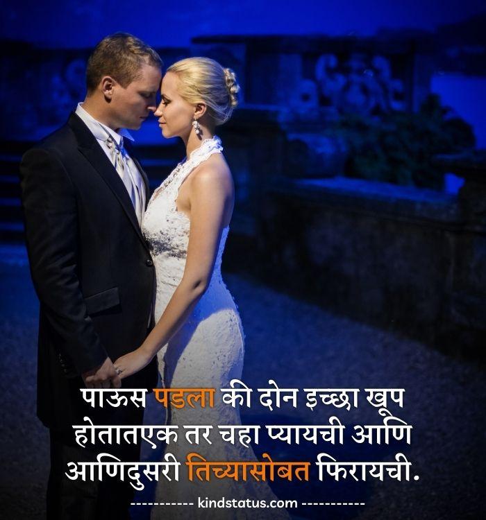 heart touching marathi shayari