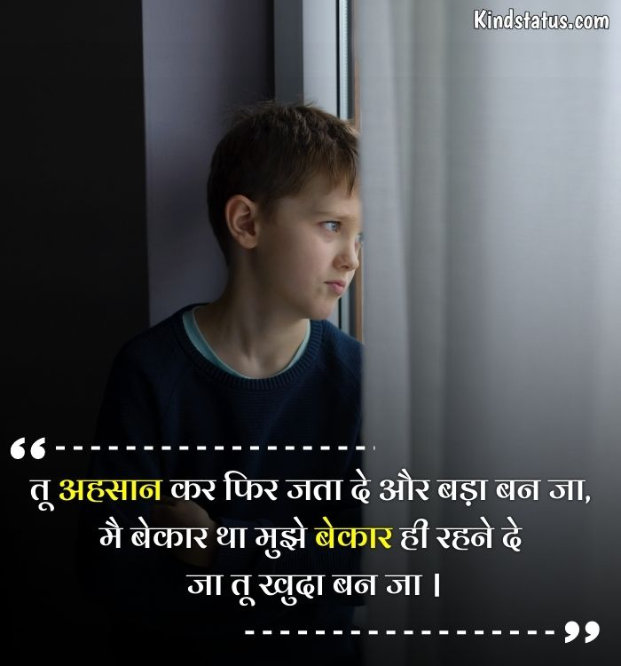 alone quotes in hindi for girls