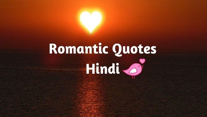 Romantic Quotes In Hindi | Romantic Love Quotes