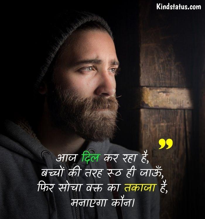 samay quotes