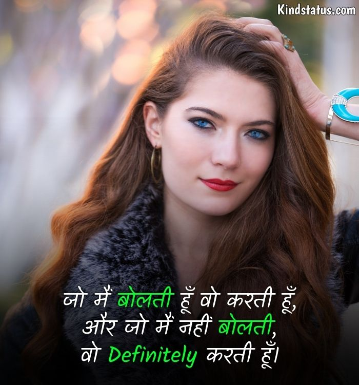 cute attitude status for girls