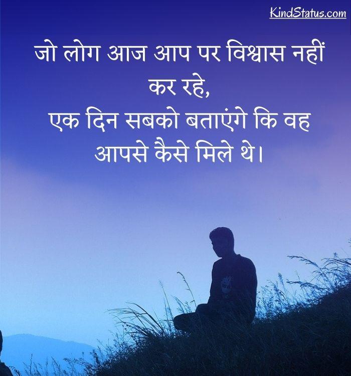 mehnat status in hindi,मेहनत स्टेटस इन हिंदी