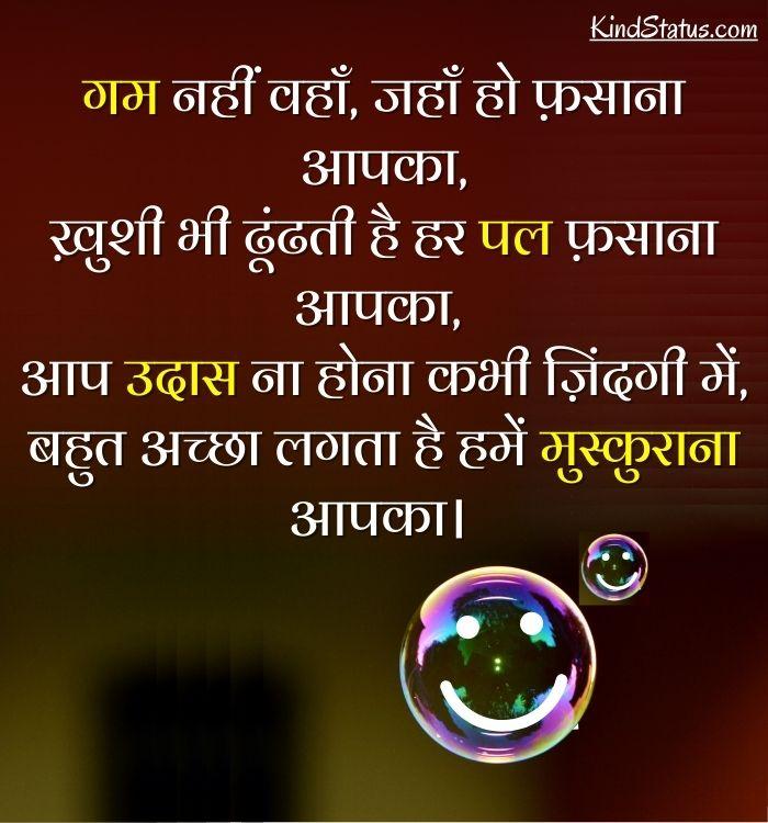 Shayari on beautiful face hindi