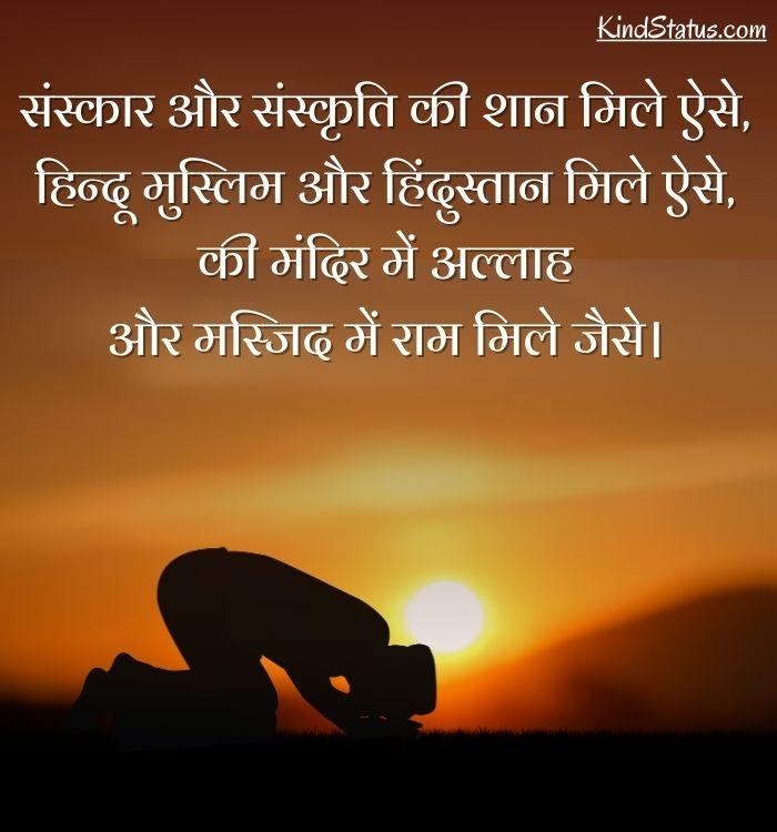 life god quotes hindi