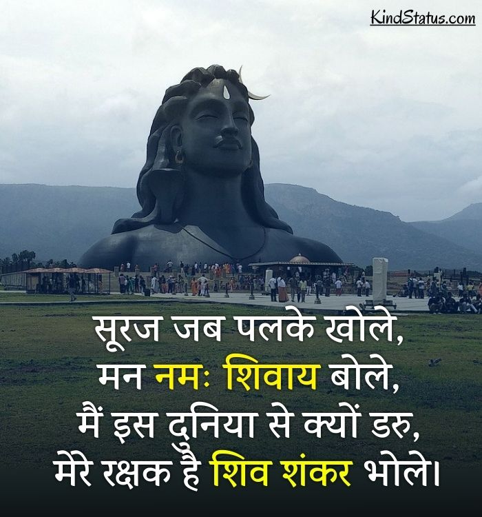 powerful god quotes in hindi
