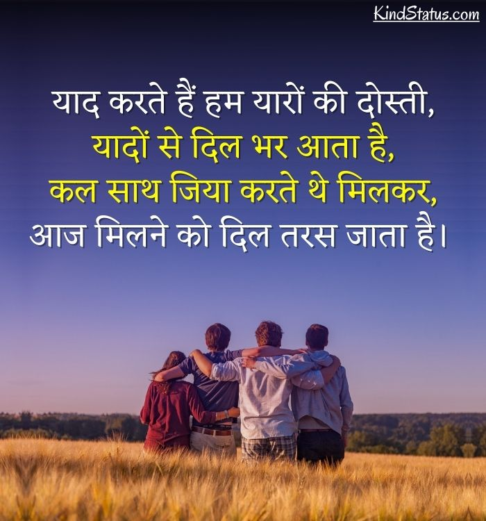 ज़िन्दगी कोट्स हिंदी