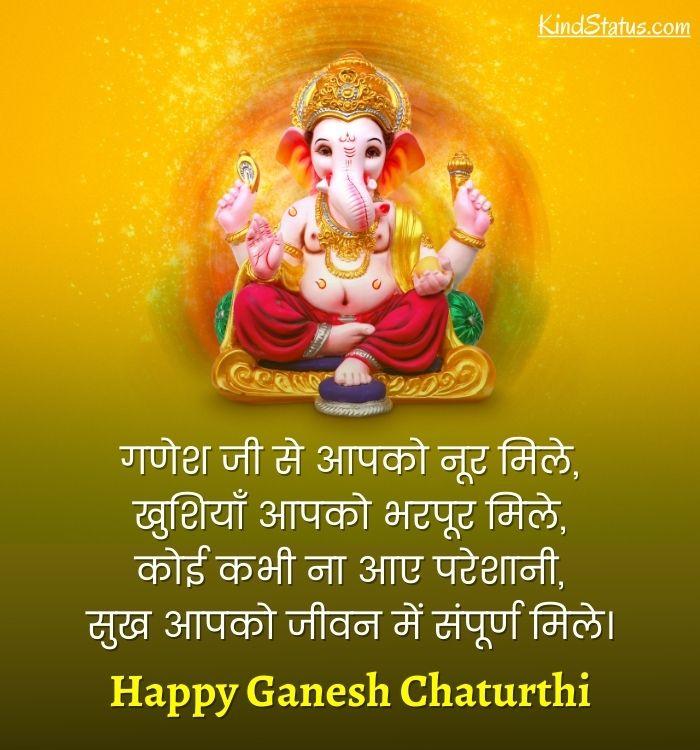 ganesh chaturthi images in hindi