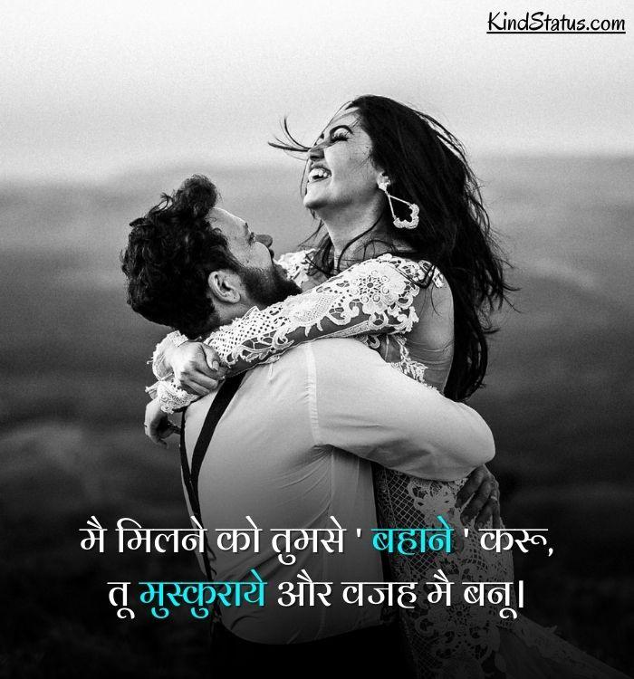 shayari for love in hindi