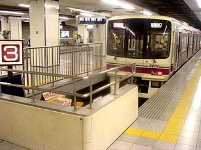 京王線新宿3番線