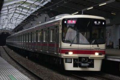 京王線特急橋本行き