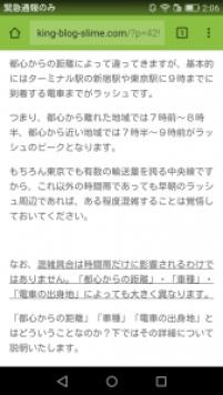 screenshot_2016-10-30-02-06-04