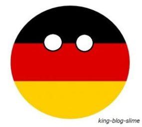 ドイツちゃん