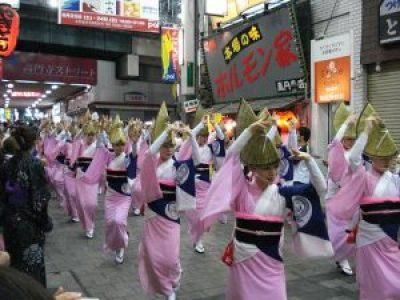640px-Koenji_awaodori