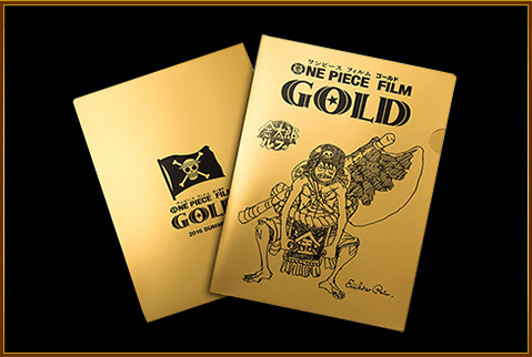 ONE PIECE FILM GOLD ワンピースフィルムゴールド