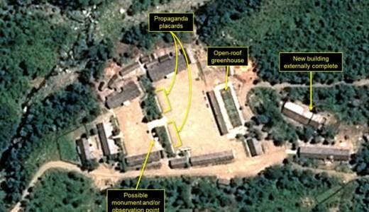 北朝鮮の水爆実験の日本への影響は?放射能から身を守るにはどうすればいい?