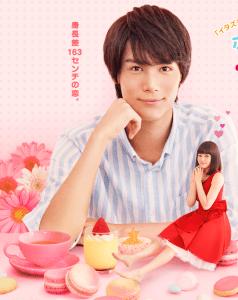 南くんの恋人~my little lover オフィシャルサイト