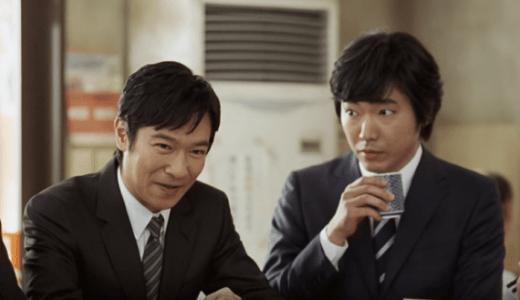堺雅人ソフトバンク電気新CM牛丼屋で共演しているのは誰?「ノープラン」と堺にツッコミ!