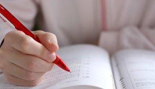 センター試験2018日程と時間割、試験前日&当日の過ごし方と持ち物チェック