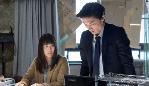 月9『いつ恋』第7話ネタバレ&感想!高良健吾が変わった理由が明らかに!?
