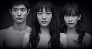 金曜ドラマ『わたしを離さないで』|TBSテレビ