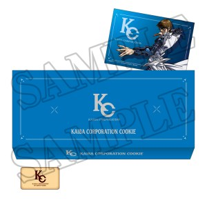10_YGO_goods_KC-cookie