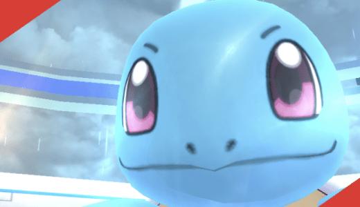 【ポケモンGO】ゼニガメのレイド対策と弱点!1人ソロにおすすめポケモン、個体値100のCP
