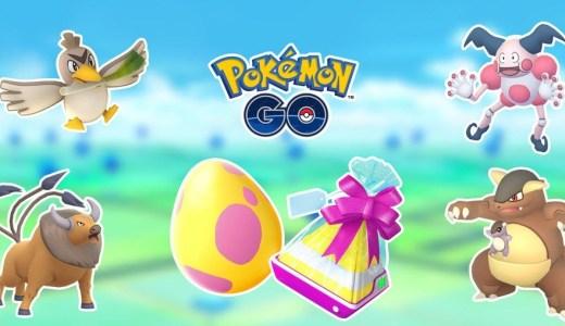 【ポケモンGO】ケンタロスが7km卵からかえるのはいつからいつまで?確率は?