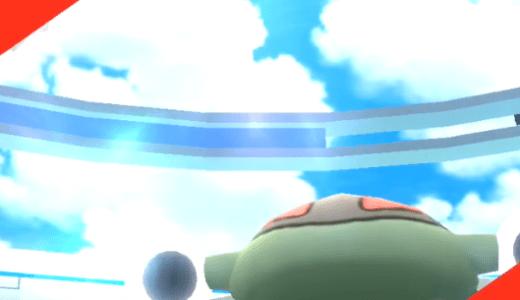 【ポケモンGO】アノプスのレイド対策と弱点!1人ソロにおすすめポケモン