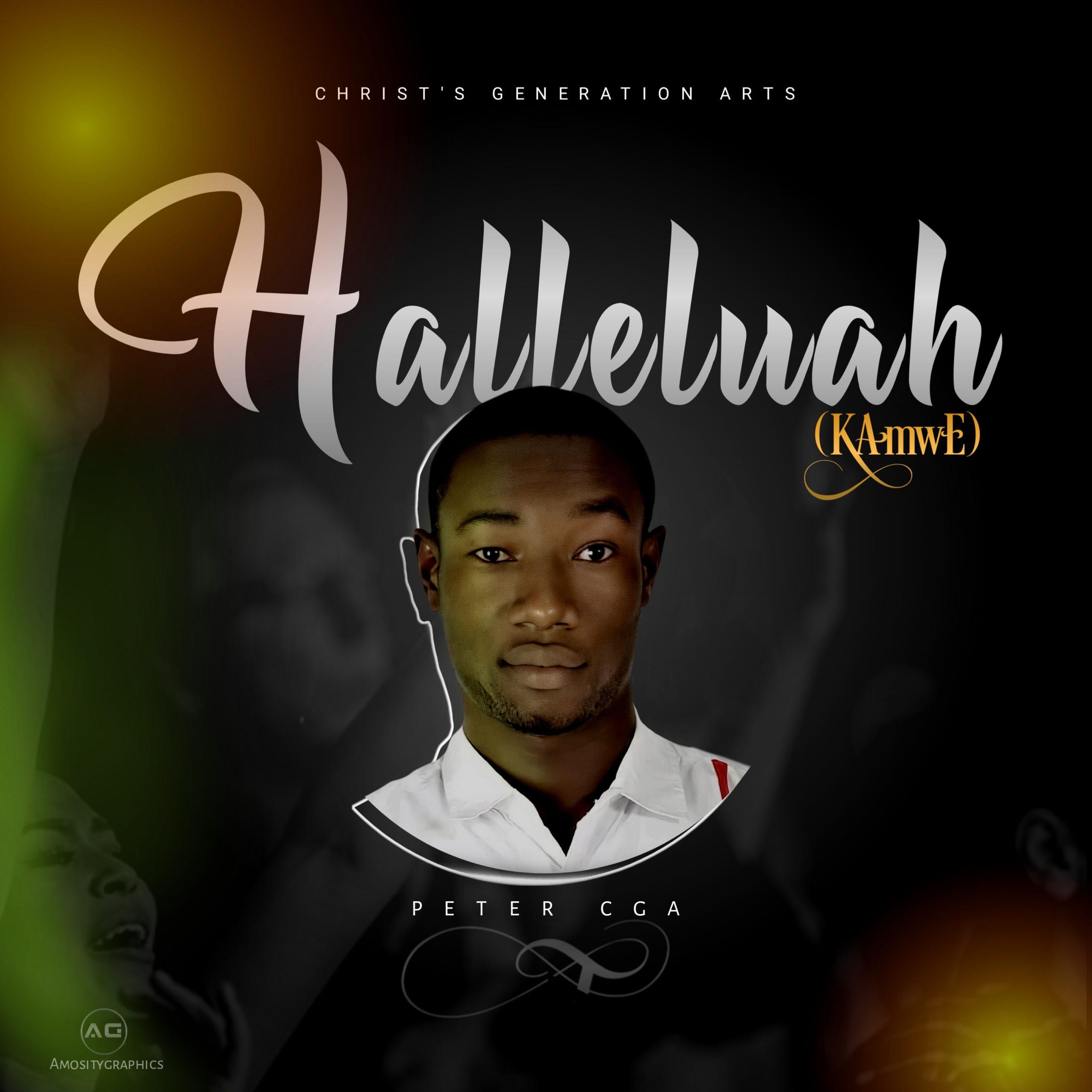 DOWNLOAD MP3: Peter Kwaha CGA – Hallelujah (Kamwe)