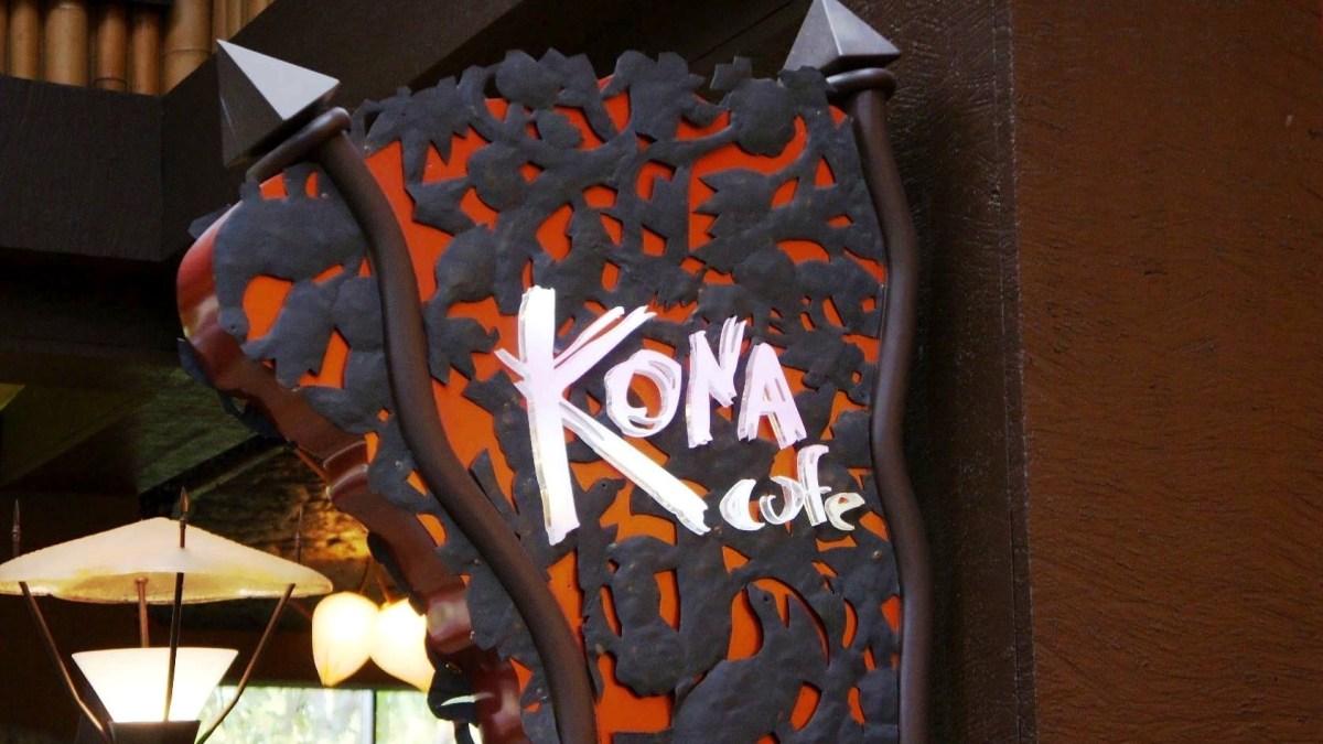 Kona Cafe: Tonga Toast Recipe