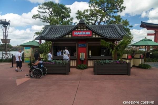 Hanami Japan Pavilion