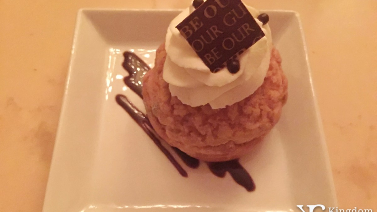 Be Our Guest: Chocolate Cream Puff