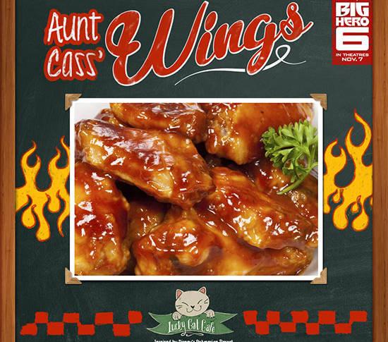 aunt-cass-big-hero6-wings-550x485