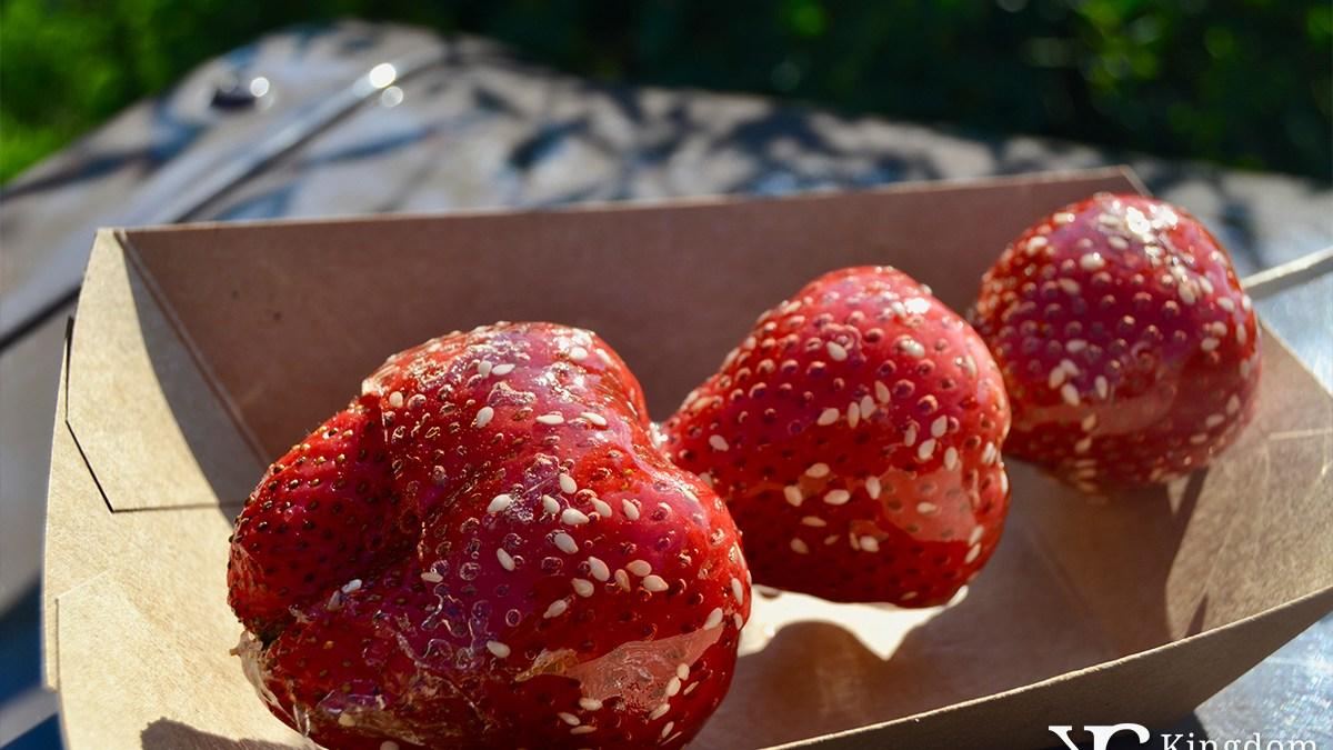 Beijing Candied Strawberries
