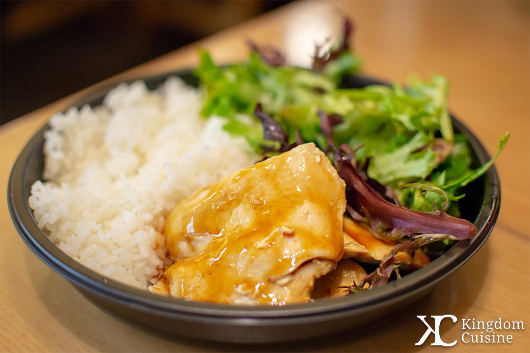 ChickenTeriyaki9